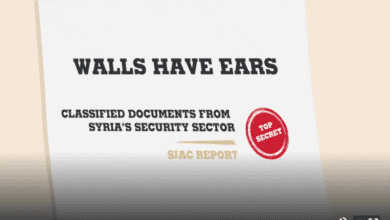 Photo of THOUSANDS OF SMUGGLED DOCUMENTS EXPOSE SYRIA'S SHADY SECURITY AGENCIES