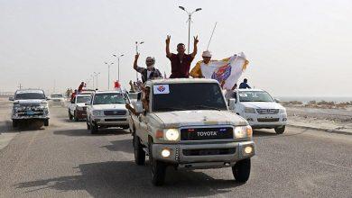 Photo of Southern Yemenis must achieve independence legitimately