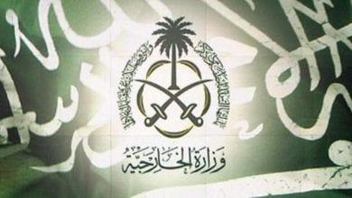 صورة السعودية تدعو جميع الأطراف التي نشب بينها النزاع في عدن لعقد اجتماع عاجل في السعودية