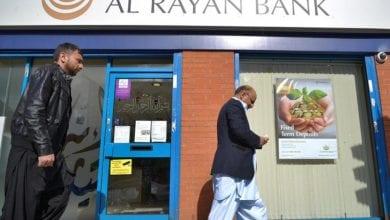 صورة بعد تمويله لمنظمات ارهابية وقضايا غسيل أموال …بريطانيا تقيّد أعمال بنك الريان القطري