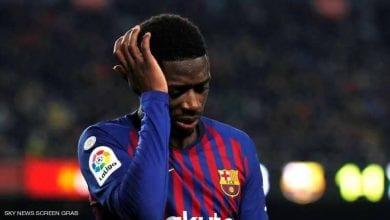 صورة الفرنسي عثمان ديمبلي لاعب برشلونة يدخل أزمة جديدة مع العملاق الكتالوني