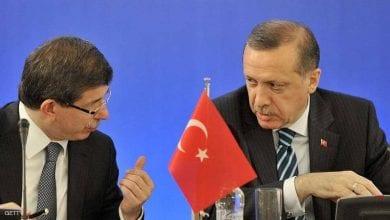 صورة دفاتر الإرهاب في انتظار أردوغان