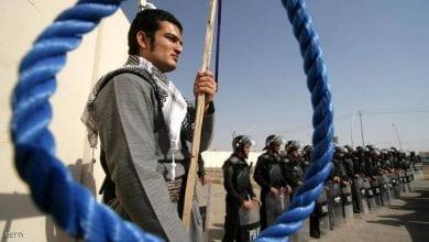 صورة 253 عمليةإعدامفيإيرانتم الإبلاغ عنها بحق بالغين وأطفال