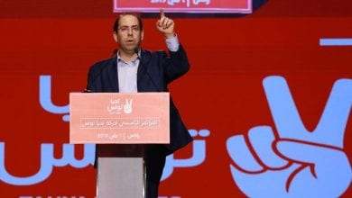 Photo of Tunisia PM Chahed announces run for president