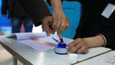 Photo of 69 candidates for Tunisia presidential elections