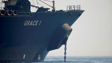 Photo de Grace 1: les Etats-Unis demandent la saisie du pétrolier iranien