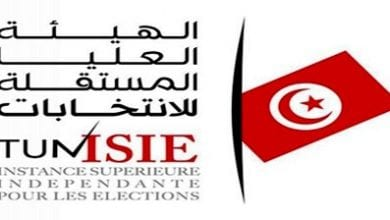 Photo of Tunisia-Early presidential election 2019: Nomination files for the presidency rises to 56 on the seventh day