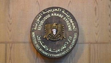 """صورة الخارجية السورية ترفض قطعيا """"اتفاق الاحتلالين الأمريكي والتركي"""" بخصوص المنطقة الآمنة"""