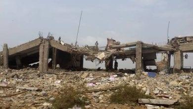 صورة التحالف العربي يحقق في غارة له على حجة اليمنية أسفرت عن مقتل مدنيين