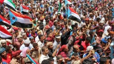 Photo de Yémen: manifestation de soutien au CTS à Aden