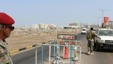 Photo de Sud du Yémen: Ryad et Abou Dhabi réitèrent leur appel à des négociations