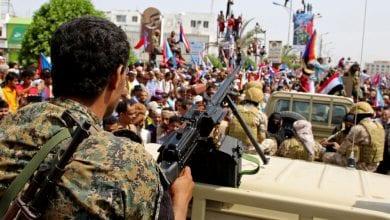 Photo de Yémen: la tension décroît à Aden avec le début du retrait des forces du CTS