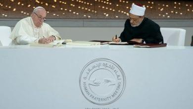 Photo de Al Azhar- Vatican:Un document historique sur la fraternité humaine sera mis en oeuvre aux Emirats