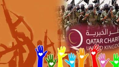 Photo of Charity's links to Qatar raised fears