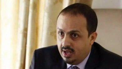 صورة اليمن يطالب برفع السرية عن تحقيقات أممية في قضايا فساد