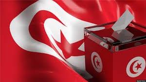 صورة 58 مرشحاً لإنتخابات الرئاسة التونسية