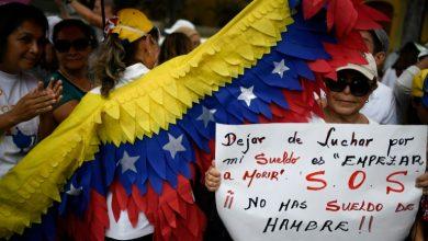 صورة المعارض الفنزويلي خوان غوايدو: مندوبون عن الحكومة النروجية موجودون في كراكاس