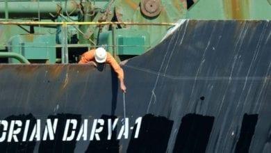 Photo de Flou total sur la destination du tanker iranien libéré par Gibraltar