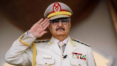 Photo de Libye: le G7 assume sa part de responsabilité et appelle au dialogue