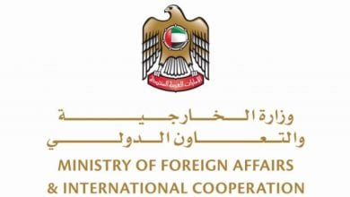 Photo of The UAE condemns the terrorist attack on the Egyptian Oncology Institute