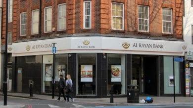 Photo of Qatari-owned British bank investigated over money laundering