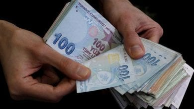 Photo of Turkish lira plunges to the lowest level by more than two months .. And bonds are attached to it