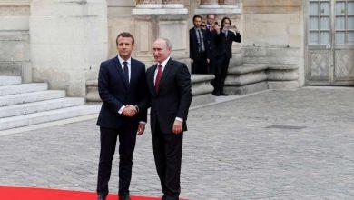 Photo de Macron accueille Poutine avant le G7