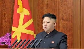 صورة البرلمان في كوريا الشمالية يجري تغييرات دستورية تعزز صلاحيات كيم جونغ