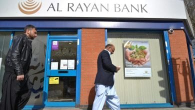 Photo of Qatar-controlled bank investigated by UK over money laundering
