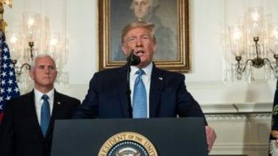 Photo de Fusillades: Trump condamne le suprémacisme blanc et reste flou sur les armes