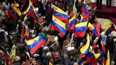 Photo of Venezuela's pro-Maduro legislature to explore early congress elections