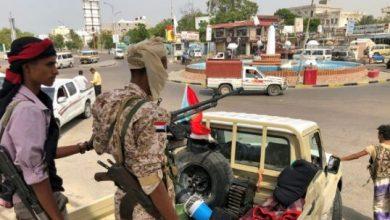 Photo de Yémen: le gouvernement affaibli après la victoire des forces du conseil de tansition du sud à Aden