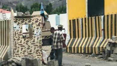 Photo de Yémen: les forces du CTS se retirent de certaines positions à Aden