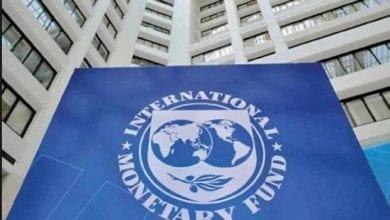 صورة صندوق النقد الدولي: تركيا عرضة لمخاطر خارجية ومحلية ومن الصعب تحقيق نمو قوي ومستدام