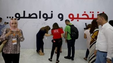 Photo of Tunisian Democracy And Sinister Agendas From Abroad