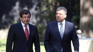صورة تركيا على موعد: ولادة حزبين سياسيين جديدين بزعامة قادة سابقين في حزب اردوغان الحاكم
