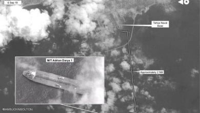 """صورة بلوتون: ناقلة النفط الإيرانية """"أدريان داريا 1"""" توجهت إلى سوريا"""