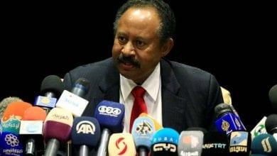 صورة حكومة السودان تؤدي اليمين الدستورية أمام مجلس السيادة برئاسةعبد الفتاح البرهان