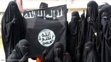صورة عرائس داعش: ناشطات قادرات على المشاركة في هجمات مستقبلية (تقرير)