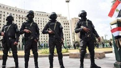 صورة الداخلية المصرية تضبط خلية إرهابية أنشأت 3 شبكات سرية لتهريب النقد الأجنبي إلى تركيا