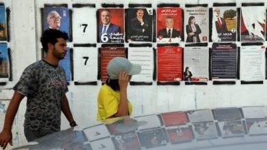 صورة بدء فترة الصمت الانتخابي في تونس وانسحاب مرشحين من السباق