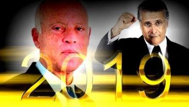 صورة تونس: مناظرة انتخابية من السجن لمرشح الرئاسة نبيل القروي