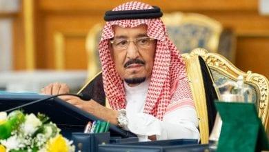صورة السعودية تنضم إلى التحالف الدولي لأمن وحماية الملاحة البحرية