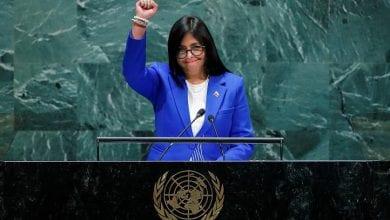 """صورة نائبةالرئيس الفنزويلي فيالأمم المتحدةتدين دعمكولومبيال""""مرتزقة"""" و""""إرهابيين"""" يسعون إلى مهاجمة بلدها."""