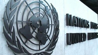 Photo de ONU: condamne les crimes de guerre commis depuis le début du conflit au yemen
