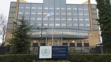 صورة المحكمة الدولية الخاصة بلبنان توجه اتهامات جديدة لمشتبه به من حزب الله
