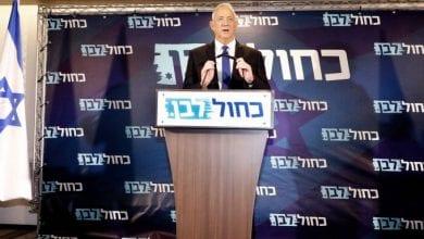 Photo de Les partis arabes soutiennent Beni Gantz au poste de Premier ministre d'Israel