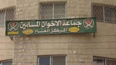 Photo de Les tentatives de la Fraternité pour plier le royaume hachémite de Jordanie