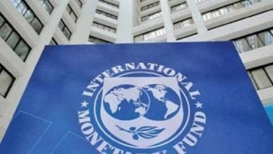 Photo of Turkey remains susceptible to external and domestic risks – IMF