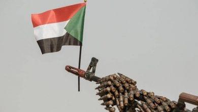 صورة مرسوم دستوري بوقف إطلاق النار في جميع أنحاء السودان